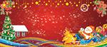 欢乐圣诞节PSD