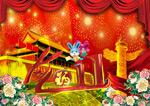 2011福贺中国年