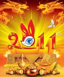 2011新年设计