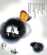 中国风山元素