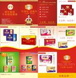 亚洲精品国产自在现线