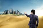 沙漠城市景观