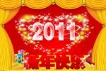 2011新年快乐舞台