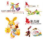 2011传统兔元素