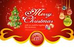 圣诞节吊旗PSD