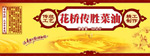 菜油包装PSD