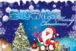 蓝色圣诞节PSD