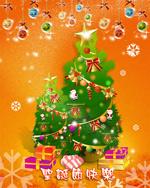 圣诞节气氛海报