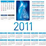 2011新年日历
