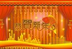 青青青在线播放视频国产