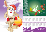 2011年兔年日历