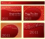 红色卡片模板