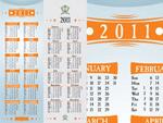 简洁的2011年日历