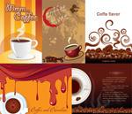 浓香咖啡主题