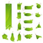 绿色吊牌吊卡