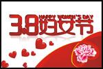 三八妇女节祝福