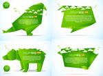 绿色生态折纸动物