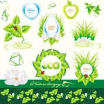 环保绿色元素