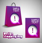 创意购物袋