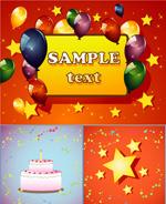 气球生日卡片设计