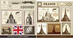 欧式建筑物邮票