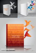 书本飞出纸鹤