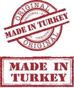 土耳其国家印章
