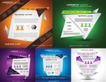 折纸网站设计