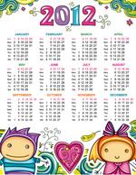 2012儿童挂历