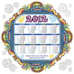 2012新年花纹台历