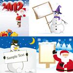 冬季圣诞节素材