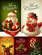 可爱圣诞标签