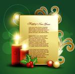 圣诞节精美贺卡