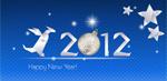 2012新年折纸图形