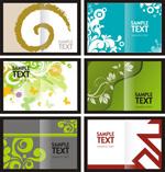 创意设计封面