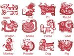12生肖传统剪纸