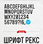Rex英文字体