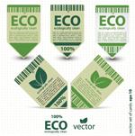 绿色自然标签