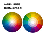 Color wheel color wheel