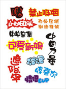漂亮的邻居老师中文字幕