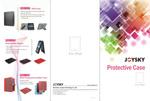 三折页产品图册