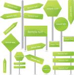绿色方向牌