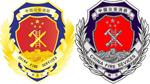 消防徽标矢量