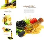 精美蔬菜食物
