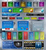 网页装饰元素