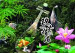 清新绿色端午节
