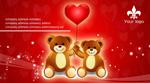 爱情小熊名片