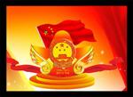 国庆62周年华诞