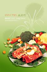 瓜果蔬菜食材