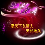 七夕童话爱情PSD